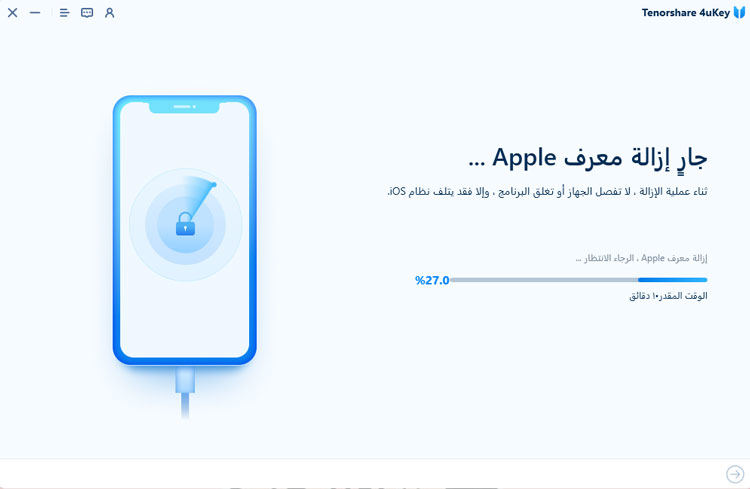 unlock apple id when find my iPhone is off