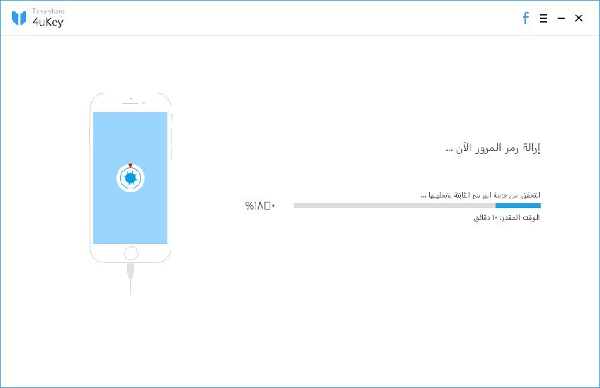 start-removing-iphone-passcode
