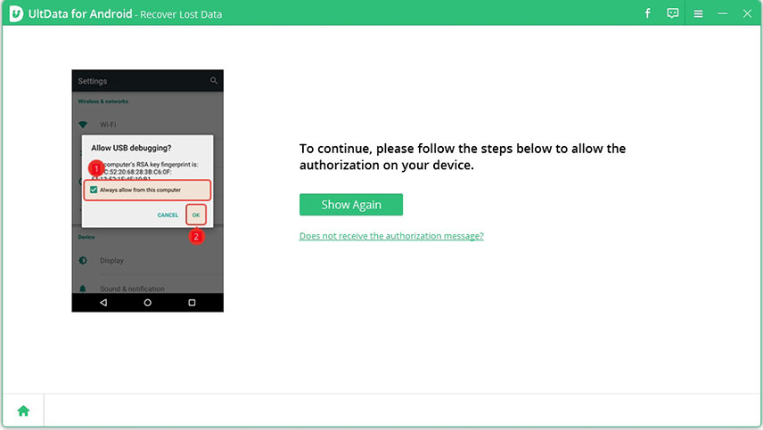 ultdata for android asks to allow the authorization