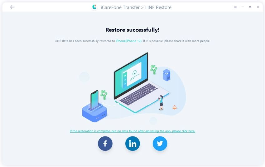 restore line data successfully - guide