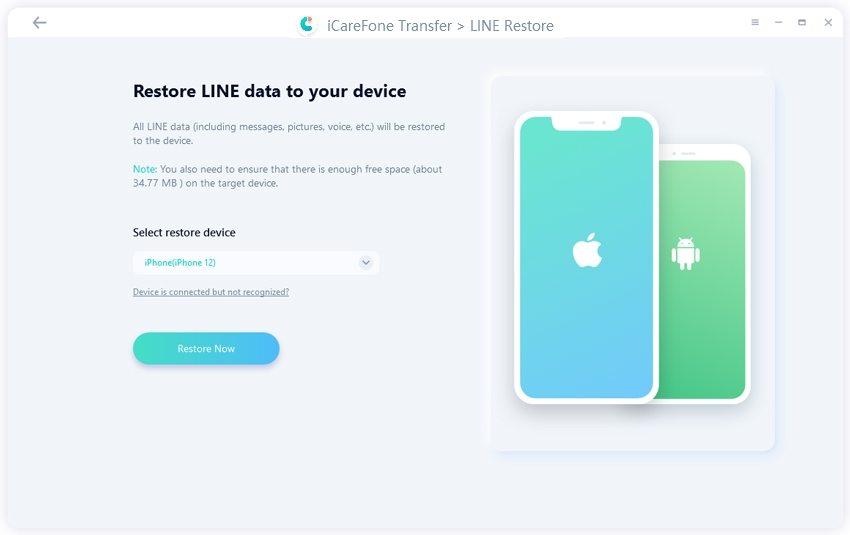 resore line data - guide