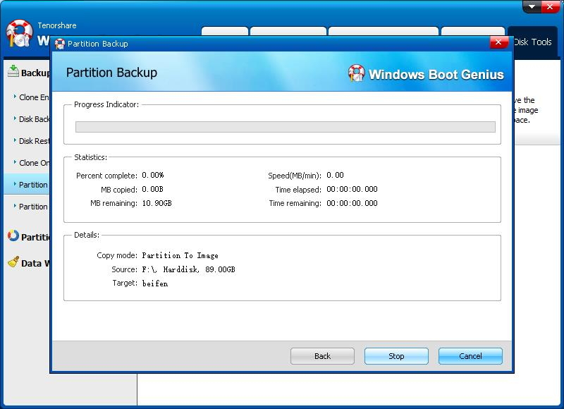 partition backup