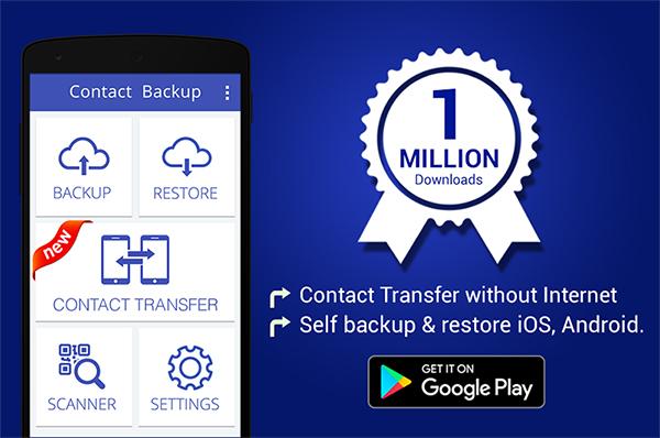 استعادة جهات الاتصال المفقودة بعد تحديث android