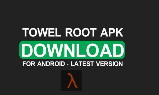 download the latest version of towelroot apk