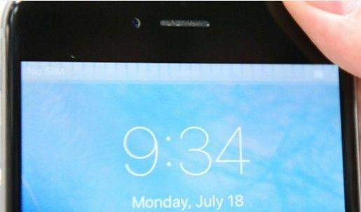 réparer la barre scintillante gay iphone 6