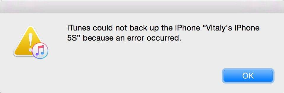 iPhone Won't Backup to iCloud, How to Fix it?